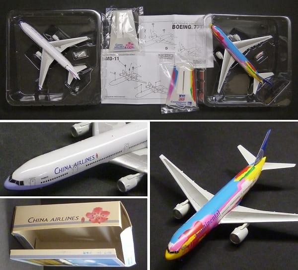 1/400 飛行機 まとめて フィンエアー MD-11 ANA A321他_2