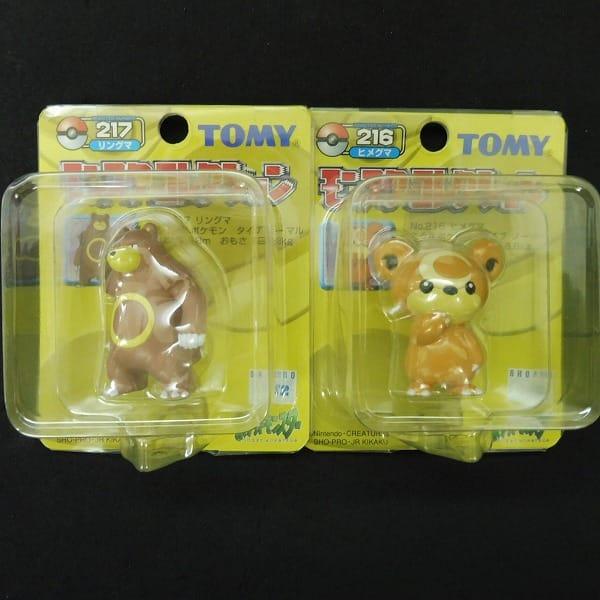 ポケモン モンコレ 216 217 ヒメグマ リングマ