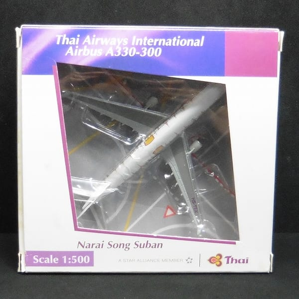 ヘルパ 1/500 タイ国際航空 A330-300 B747-400 / 航空機