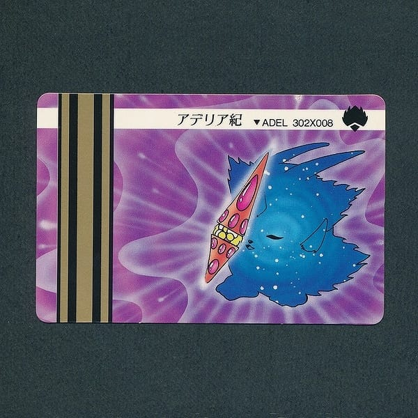 スーパーオバキッド マイナーカード ペロル ワープ進化2
