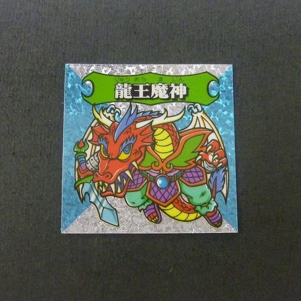 謎のジパング伝説 2弾 龍王魔神 マイナーシール
