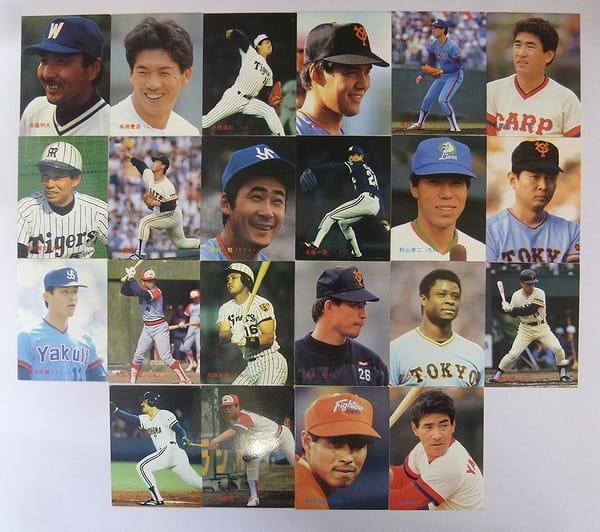 カルビー 当時 プロ野球カード 1986年 No.227~250 22枚_1