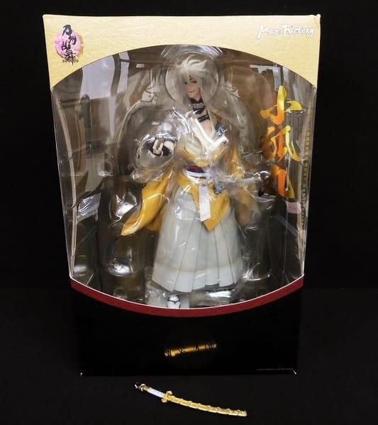 MAX FACTORY 1/8 刀剣乱舞 -ONLINE- 小狐丸 特典付