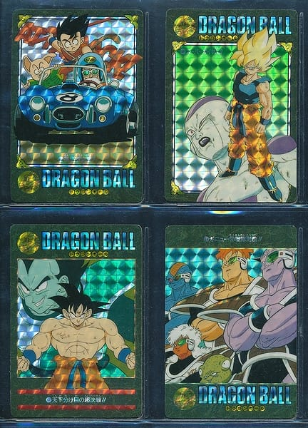 ドラゴンボール カードダス ビジュアルアドベンチャー45