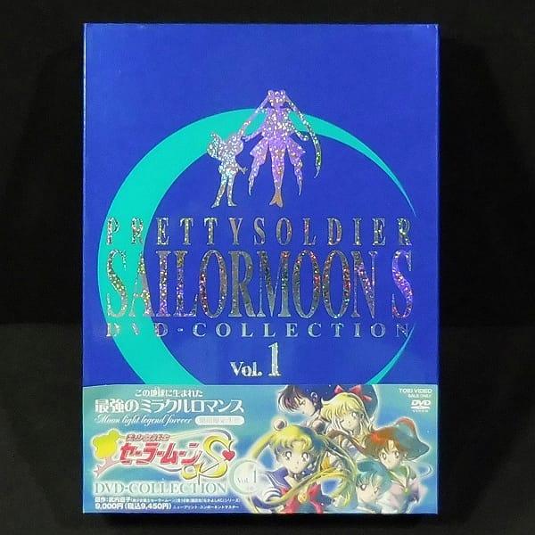 美少女戦士セーラームーンS DVD-COLLECTION Vol.1
