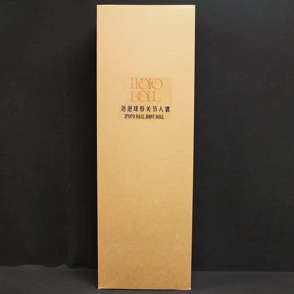 POPO DOLL 禹白 63cm 男の子 メイク済み 素体のみ / SD