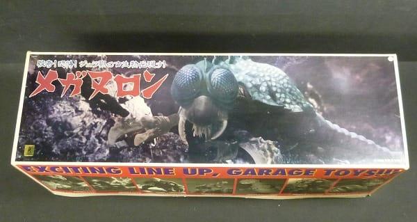 X-PLUS メガヌロン ソフビ / 空の大怪獣ラドン ゴジラ