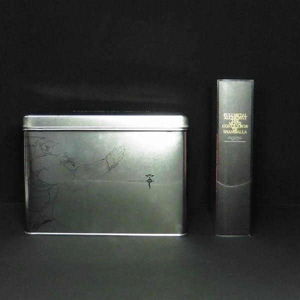 鋼の錬金術師 DVD BOX 13巻 劇場版 エド アル 荒川弘_1