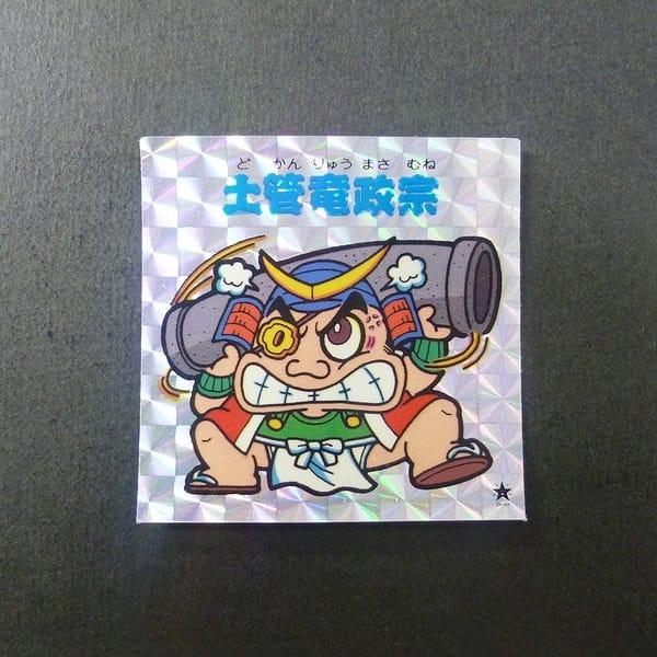 オリオン ひょうきんマン TVギャグ マイナーシール キラ