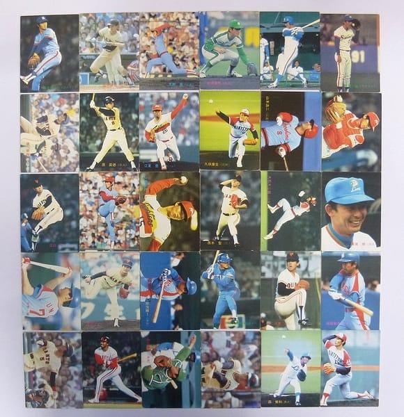 カルビー 当時物 プロ野球カード 83年 No.213~293 30枚