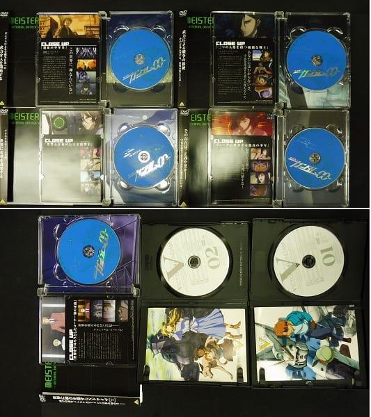 ガンダム DVD まとめて Zガンダム劇場版 ガンダム00 他_3