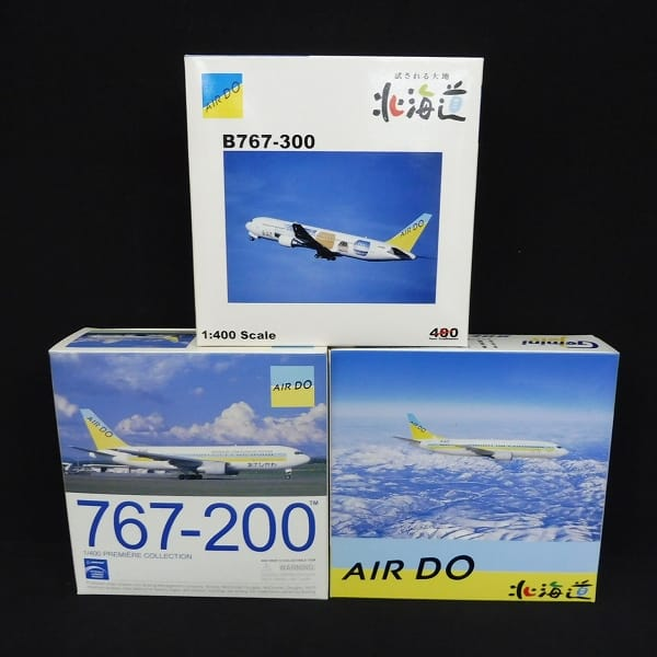1/400 航空機 AIR DO B767 B737 ダイキャストモデル 他
