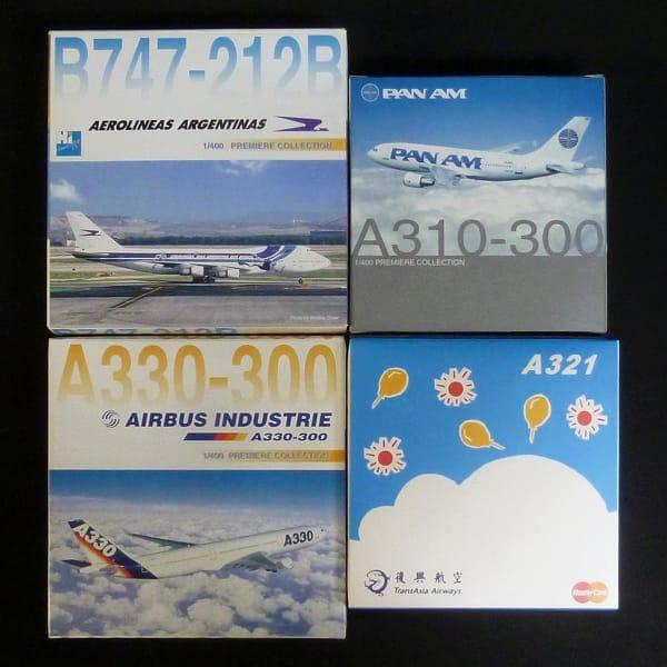 ドラゴン 1/400 A310 PAN AM B747 アルゼンチン航空他