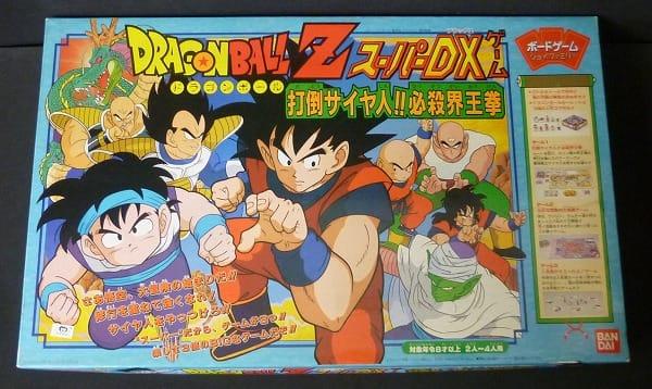 DBZ スーパーDXゲーム 打倒サイヤ人!! 必殺界王拳
