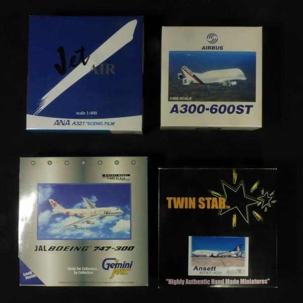 Gemini Jets DRAGON WINGS B747-300 JAL A321 600ST 他