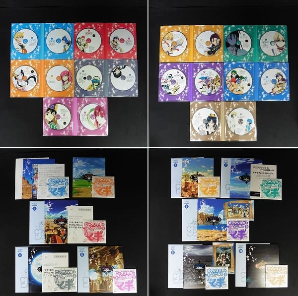 マギ TVシリーズ 1期 Blu-ray 全10巻 完全生産限定版_3
