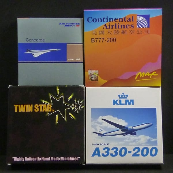 1/400 飛行機 TWIN STAR B747 コンコルド AIR FRANCE 他