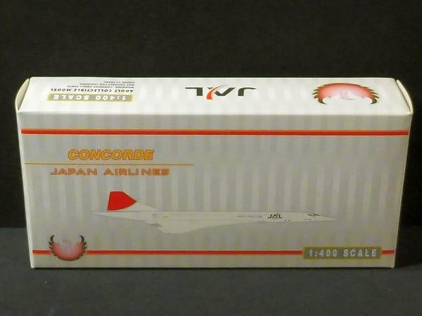 フェニックス 1/400 日本航空 JAL コンコルド CONCORDE