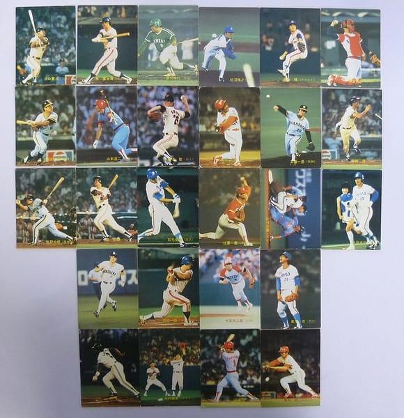 カルビー 当時物 プロ野球カード 83年 No.551~600 26枚