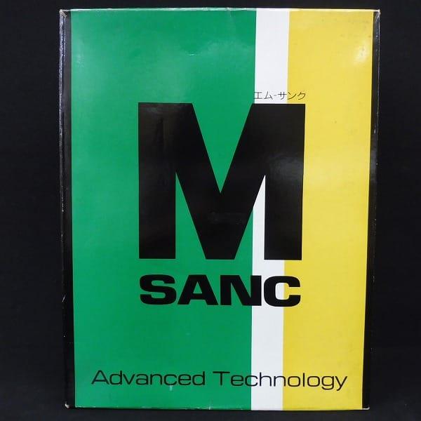 サンワ M-SANC エムサンク プロポ / ラジコン 電子機器