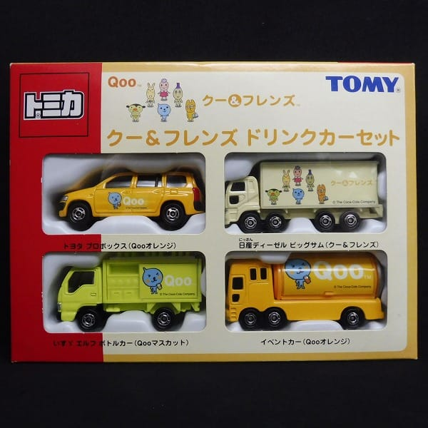 トミカ クー & フレンズ ドリンクカー セット