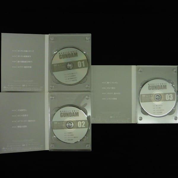 初回限定 機動戦士ガンダム DVD-BOX 1_2