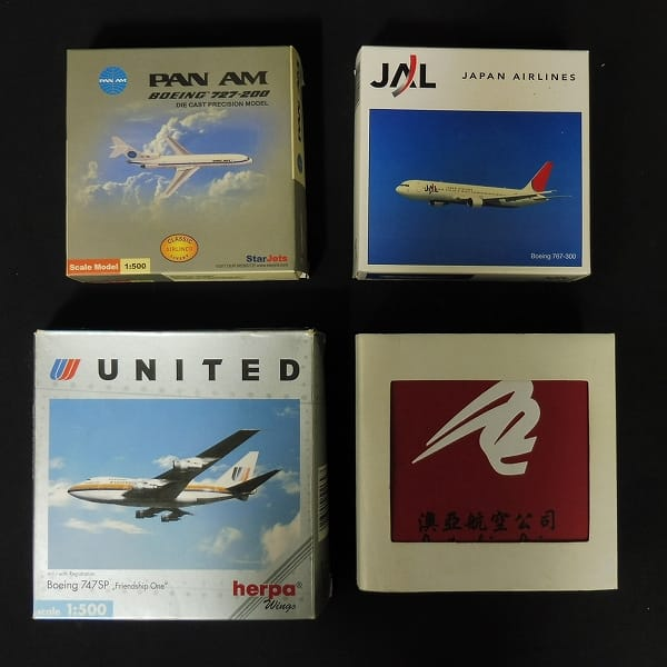 herpa Wings 1/500 B727-200 B747SP PAN AM JAL 他