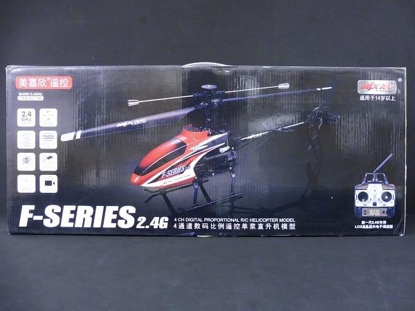 MJX  R/C F46 F-SERIES 2.4G / ラジコン ヘリコプター