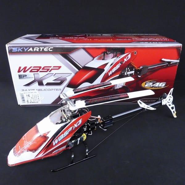 SKYARTEC WASP X3 RTF 2.4G / ラジコン ヘリコプター
