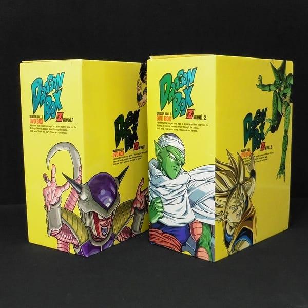 ドラゴンボールZ DVDBOX Vol.1 Vol.2 DRAGONBOX Z編