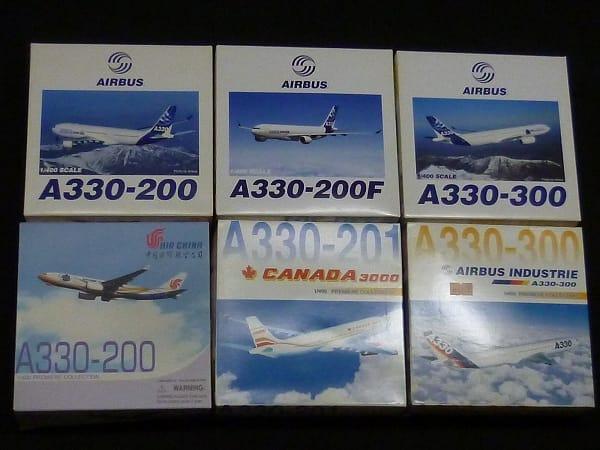 ドラゴン 1/400 A330-200 カナダ航空 中国国際航空 他