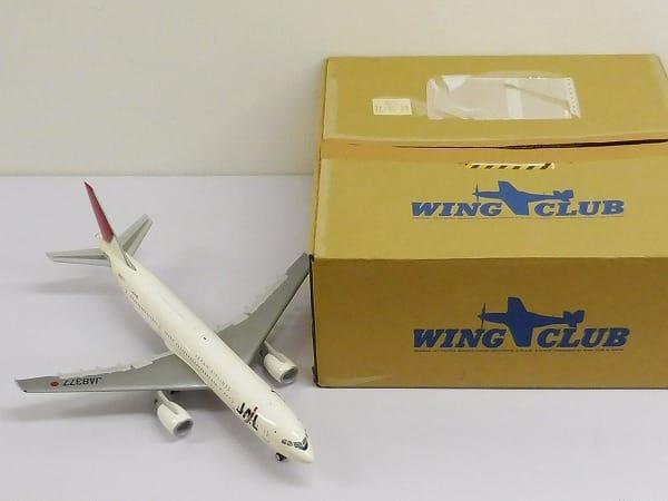 ウィングクラブ デスクトップモデル JAL A300-600R