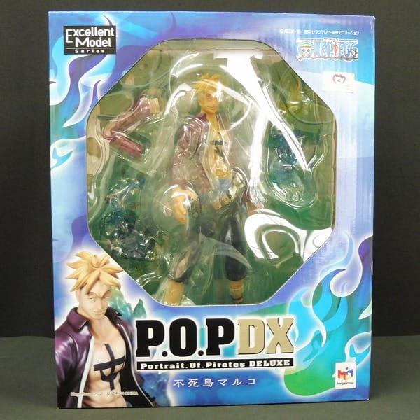 メガハウス POP DX ONE PIECE 不死鳥マルコ