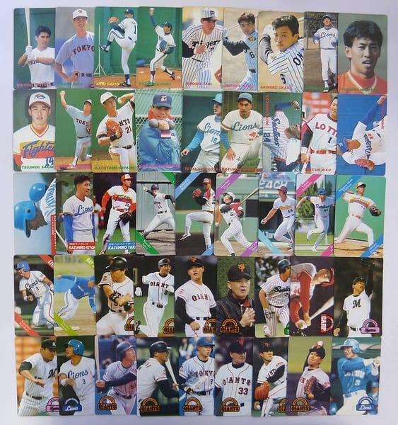 カルビー 東京スナック プロ野球 カード 91 92 93 96年