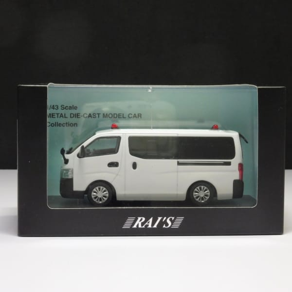 RAI'S 1/43 Nissan NV350 キャラバン 警察本部鑑識車両