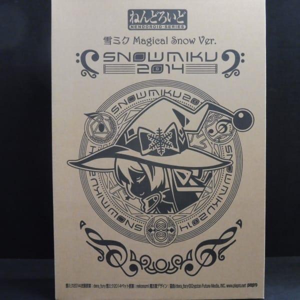ねんどろいど 雪ミク Magical Snow Ver. 2014
