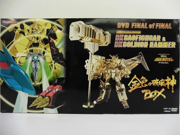 勇者王ガオガイガー FINAL 超合金 金色の破壊神 BOX