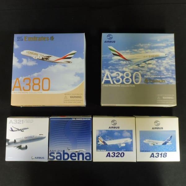 DRAGON WINGS A380 エミレーツ航空 A321-211サベナ 他