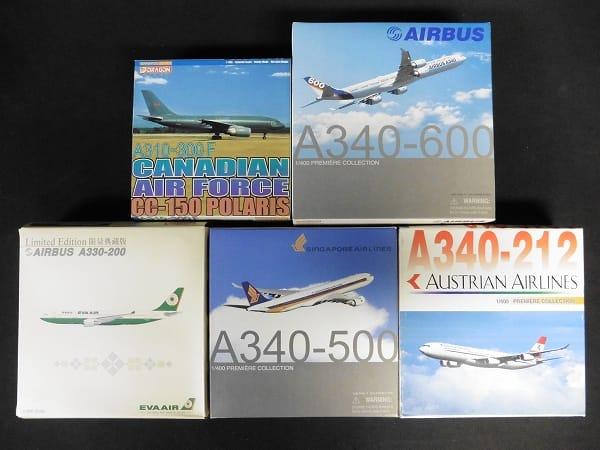 ドラゴン 1/400 オーストラリア航空 A340-212 他/飛行機