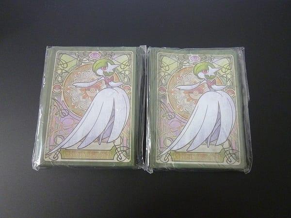 ポケモンカード 非売品 スリーブ メガサーナイト 64枚_1