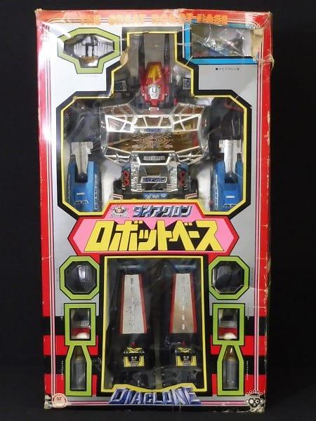 旧タカラ 当時 ダイアクロン ロボットベース