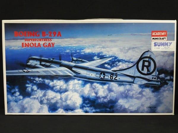 アカデミー 1/72 ボーイング B-29A エノラ・ゲイ_1