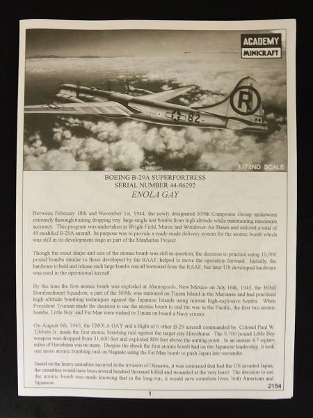 アカデミー 1/72 ボーイング B-29A エノラ・ゲイ_2