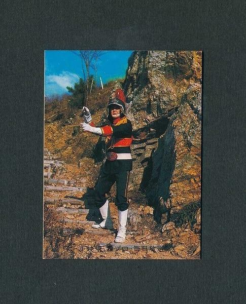 カルビー 仮面ライダースナック カード 509 NR21版