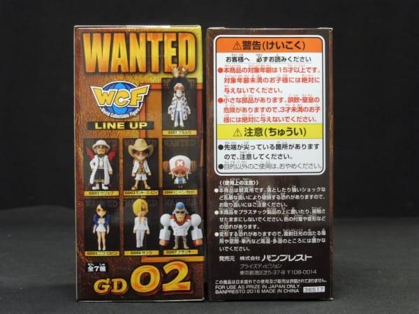 ワーコレ ONEPICE FILM GOLD Vol.1 全7種 ニコ他 / コンプ_3