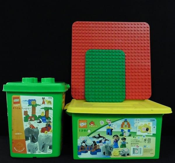 LEGO レゴ デュプロ 7338 楽しいどうぶつえん 基礎板 他