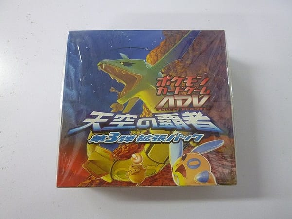 ポケモンカード ADV 3弾 天空の覇者 ボックス