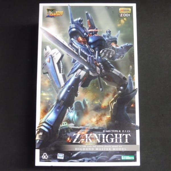 コトブキヤ HMM Z001 1/100 装甲巨神 Zナイト Z-KNIGHT