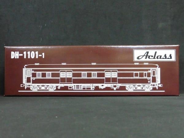 アクラス HOゲージ 鋼製 客車 形式 マニ36 スハ32改造車