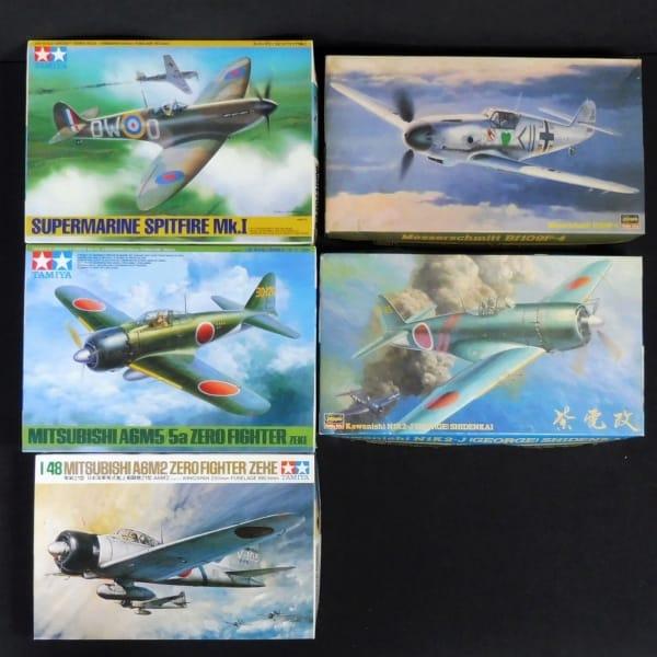 1/48 ハセガワ Bf109 紫電改 タミヤ 零戦 52型 21型 他